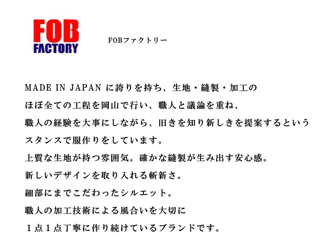 エフオービーファクトリー FOB FACTORY カルロアーミートラウザー F0434