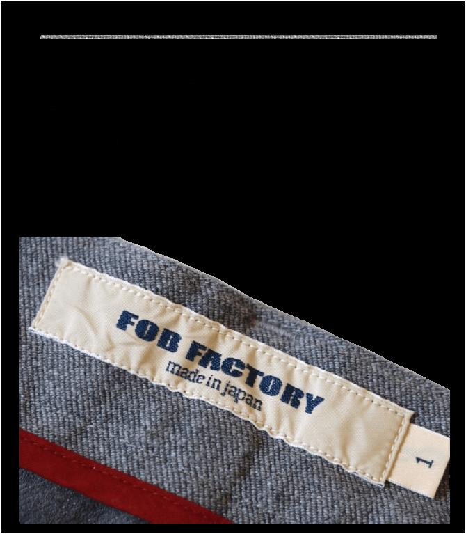 エフオービーファクトリー FOB FACTORY オンオフトラウザー