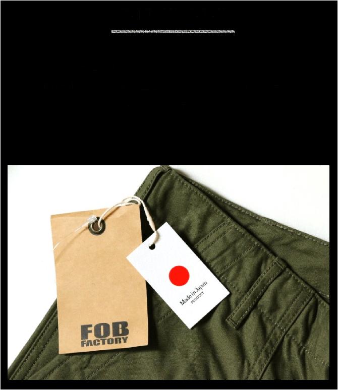 エフオービーファクトリー FOB FACTORY ベイカーパンツ
