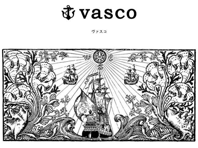 vasco ヴァスコ MARINE KEY HOLDER マリンキーホルダー