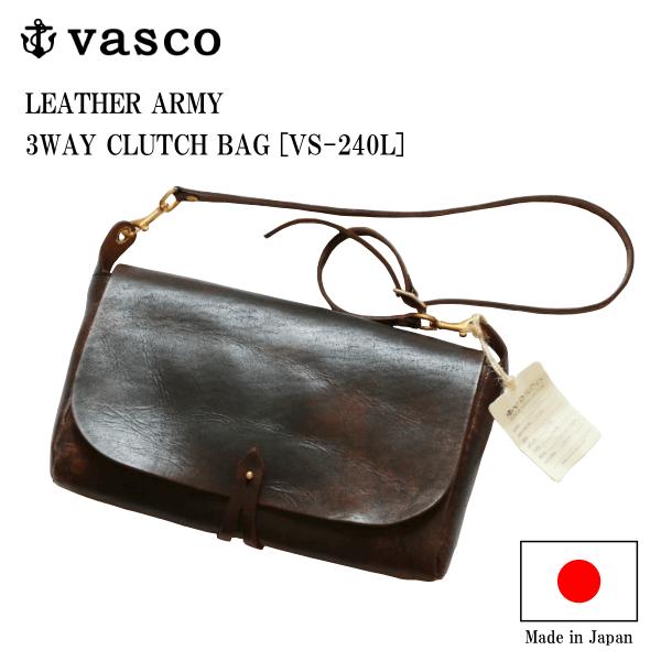 ヴァスコ vasco LEATHER 3WAY CLUTCH BAG レザー3WAYクラッチバッグ