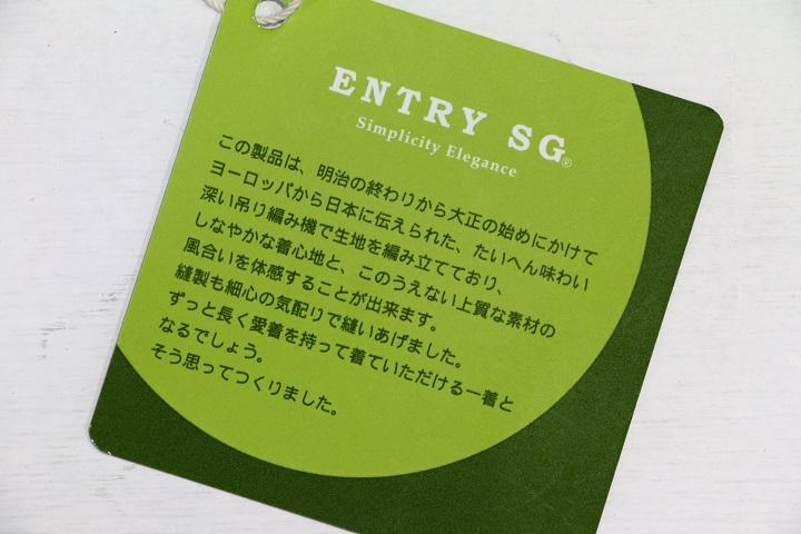 エントリーSG ENTRY SG DIGNITY リサイクルコットンジップパーカ
