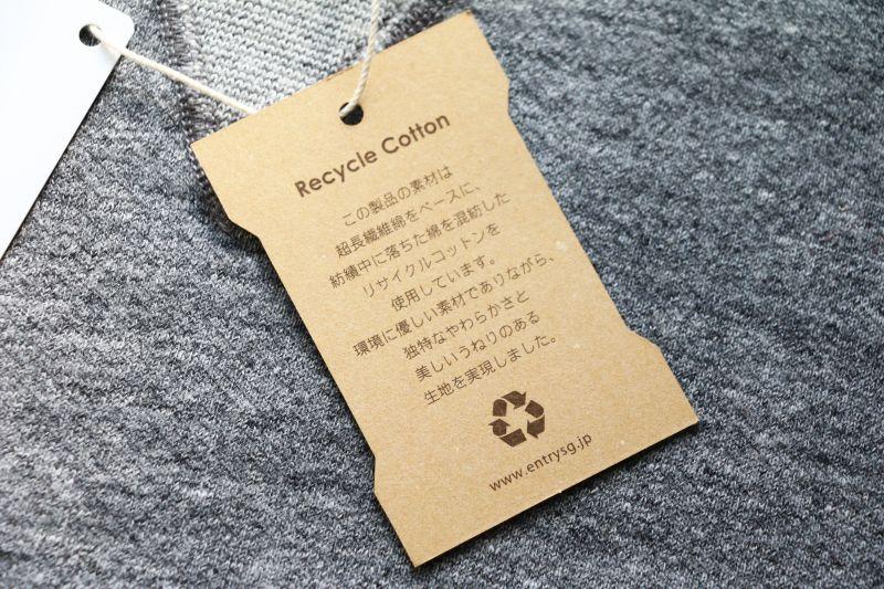 エントリーSG ENTRY SG KING キング ラグランスリーブスウェットシャツ