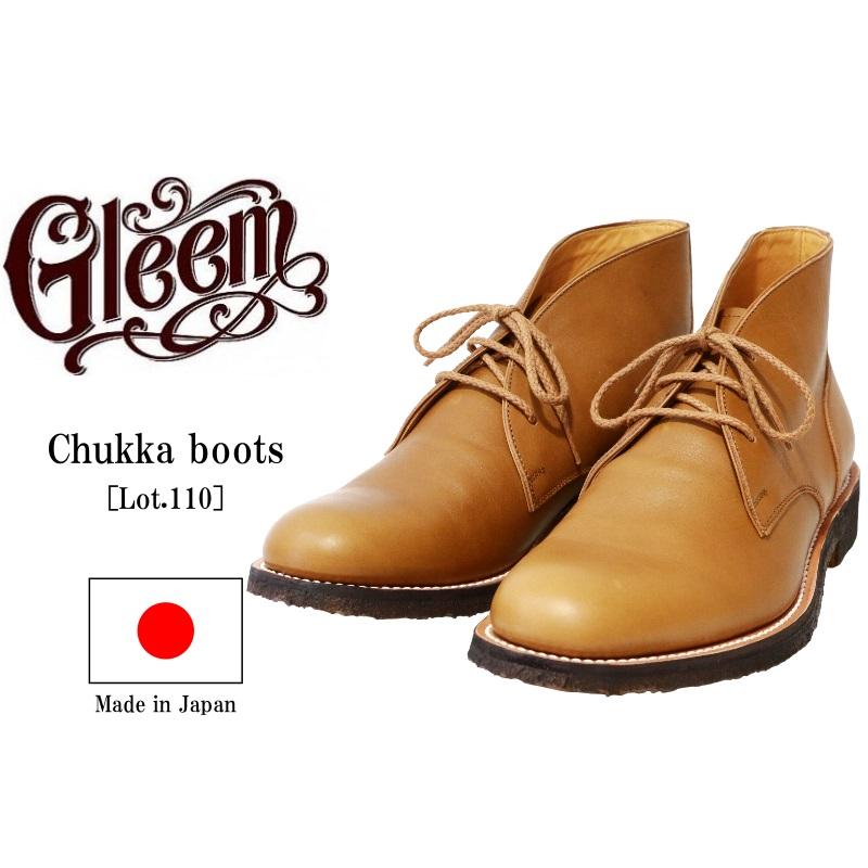 GLEEM グリーム CHUKKA BOOTS チャッカブーツ
