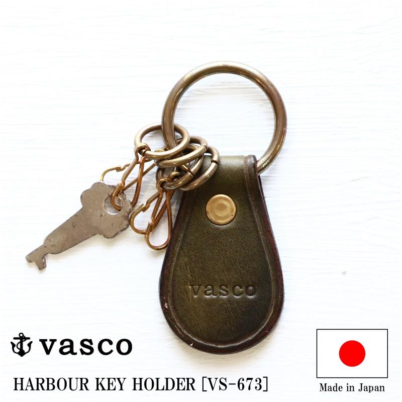 vasco ヴァスコ HARBOUR KEY HOLDER ハーバーキーホルダー