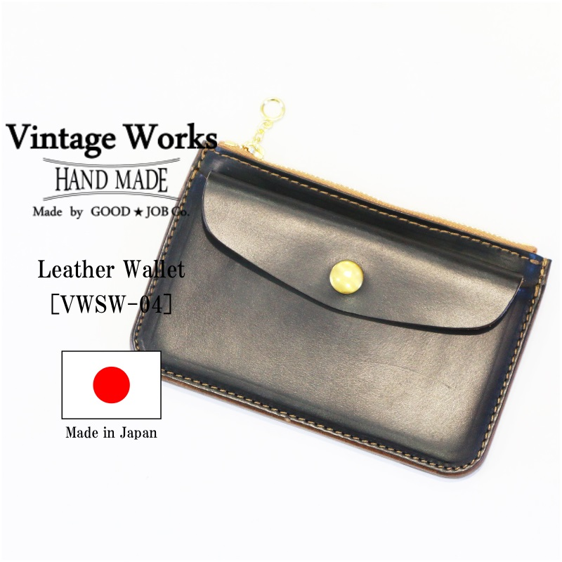 Vintage Works ヴィンテージワークス クロムエクセルウォレット