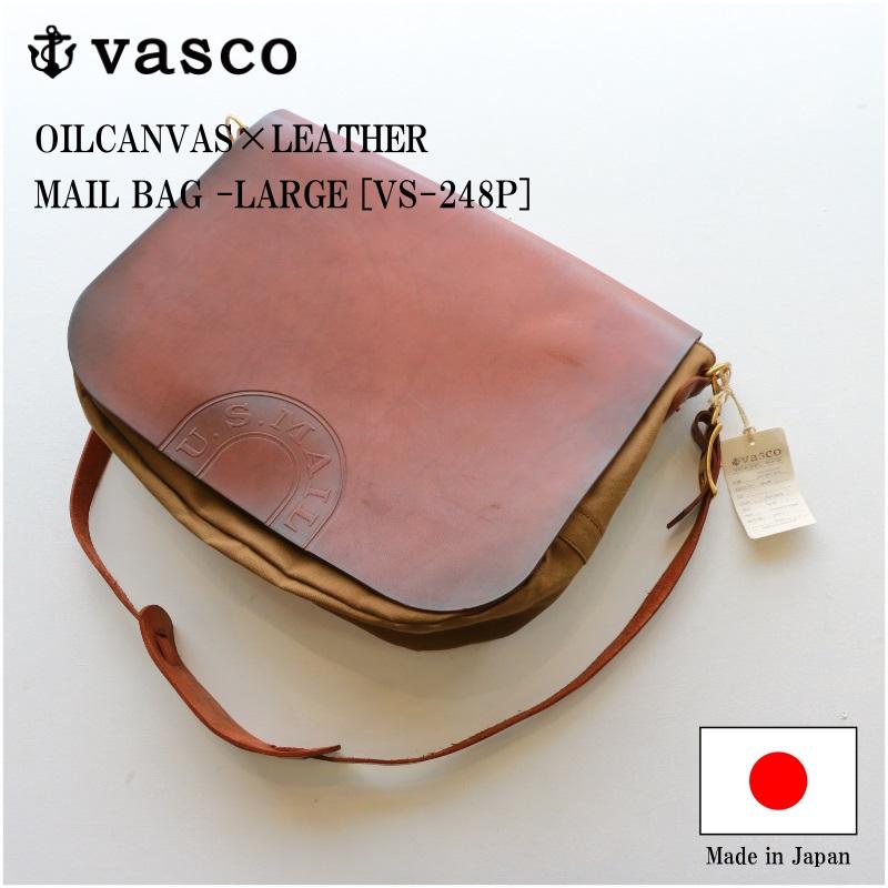 vasco ヴァスコ OILCANVAS×LEATHER MAIL BAG -LARGE キャンバス×レザー メールバッグ ラージ