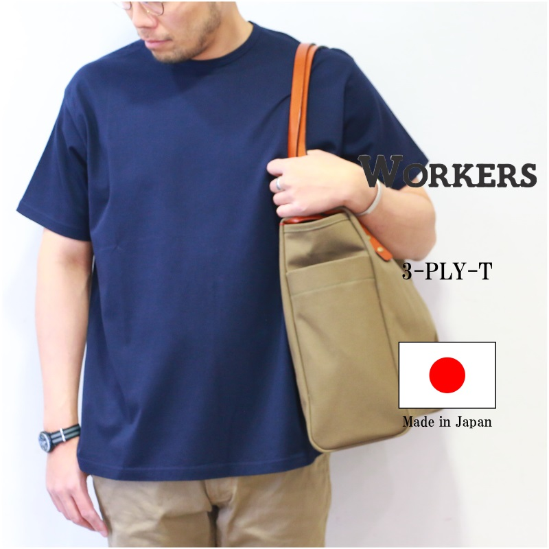 WORKERS ワーカーズ 3-PLY-T