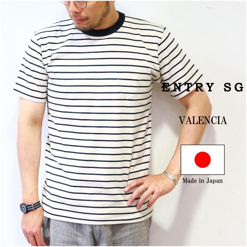 ENTRY SG エントリーSG VALENCIA ボーダー S/S Tee