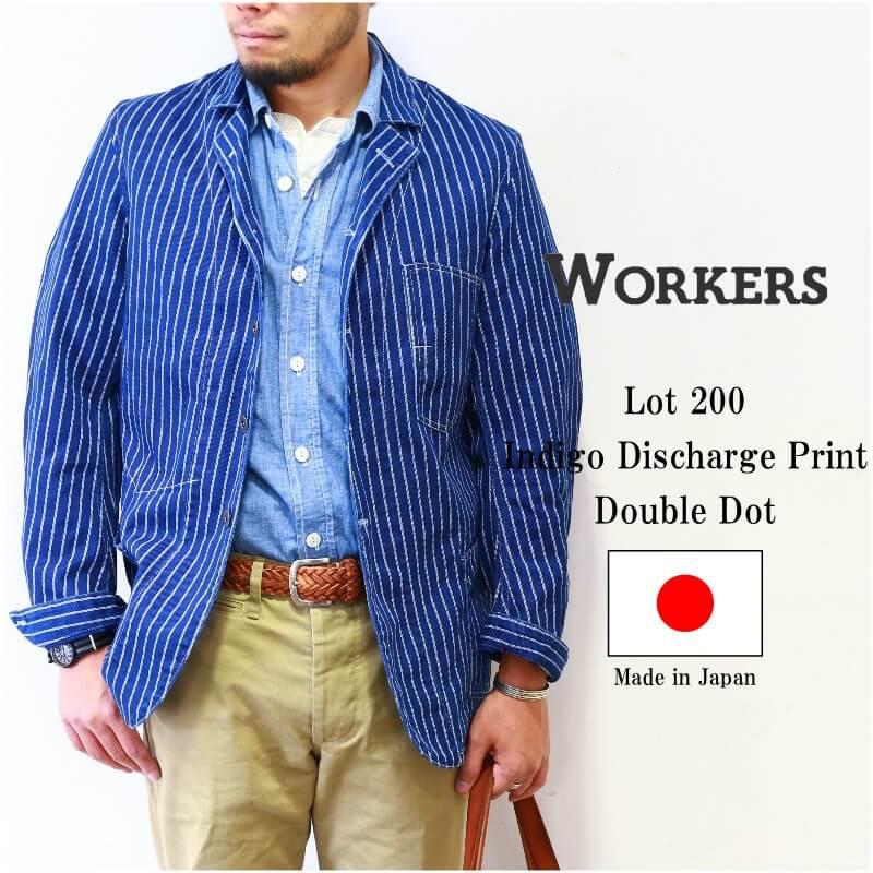 WORKERS ワーカーズ Lot 200, Double Dot レイルロードジャケット