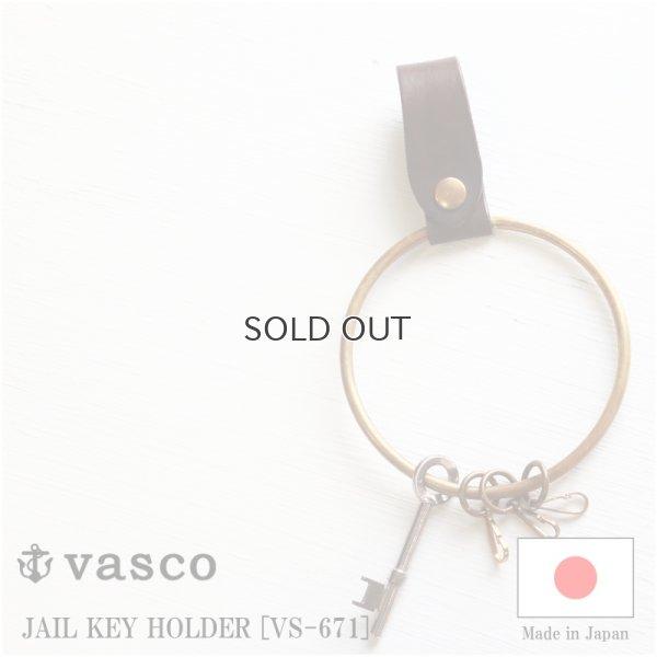 画像1: vasco  ヴァスコ  JAIL KEY HOLDER  ジャイルキーホルダー  ブラウン