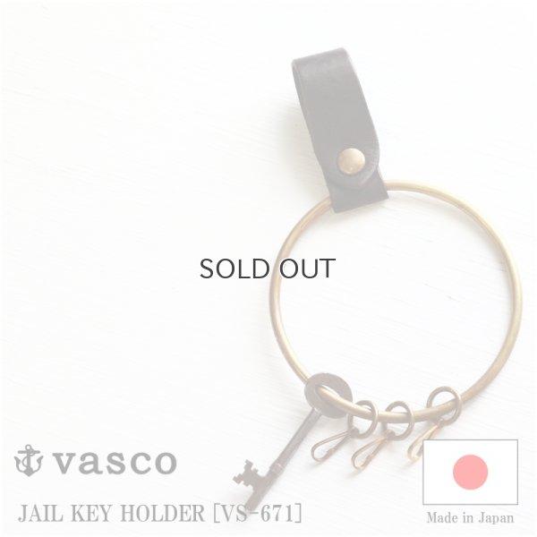 画像1: vasco ヴァスコ JAIL KEY HOLDER ジャイルキーホルダー ブラック