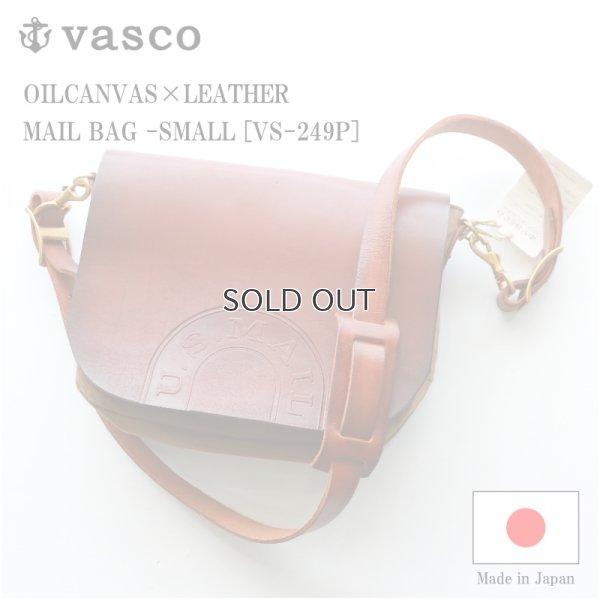 画像1: vasco  ヴァスコ  OILCANVAS×LEATHER MAIL BAG -SMALL  キャンバス×レザー メールバッグ スモール  オリーブ×キャメル
