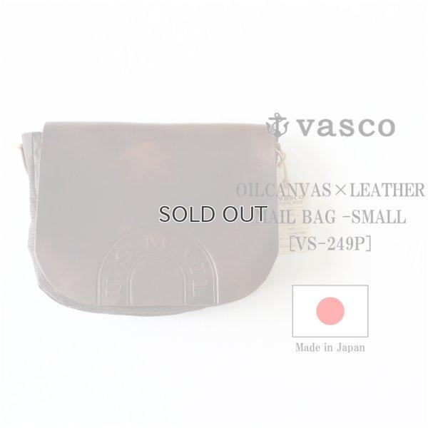 画像1: vasco  ヴァスコ  OILCANVAS×LEATHER MAIL BAG -SMALL  キャンバス×レザー メールバッグ スモール  ブラック