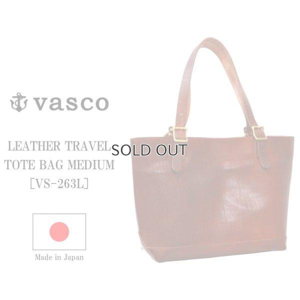 画像1: vasco  ヴァスコ  LEATHER TRAVEL TOTE BAG MEDIUM  レザートラベルトートバッグ  キャメル
