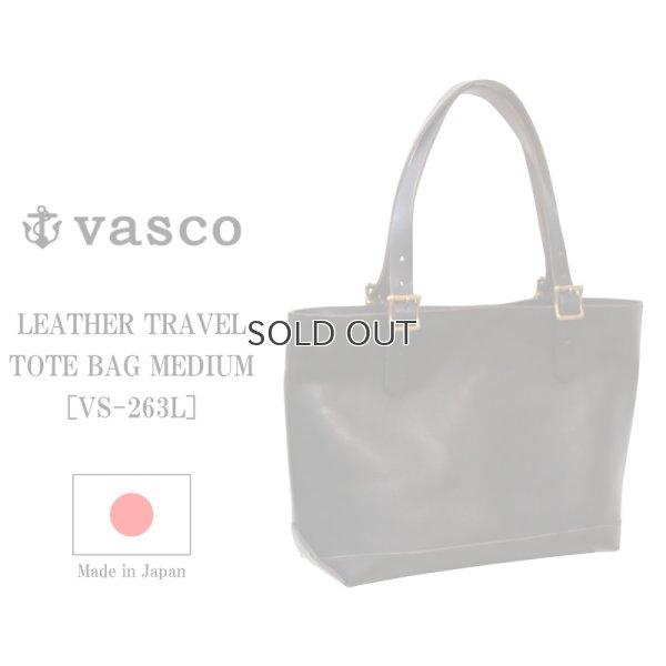 画像1: vasco ヴァスコ LEATHER TRAVEL TOTE BAG MEDIUM レザートラベルトートバッグ ブラック