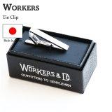 WORKERS ワーカーズ Tie Clip タイクリップ ボーダー
