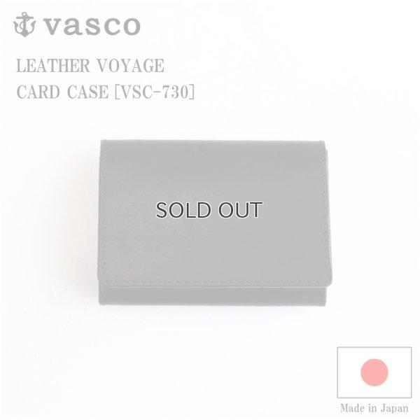 画像1: vasco  ヴァスコ  LEATHER VOYAGE CARD CASE  レザーボヤージュカードケース  NERO