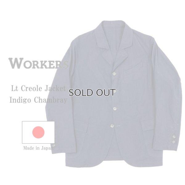 画像1: WORKERS ワーカーズ Lt Creole Jacket, Indigo Chambray ライトクレオールジャケット インディゴシャンブレー