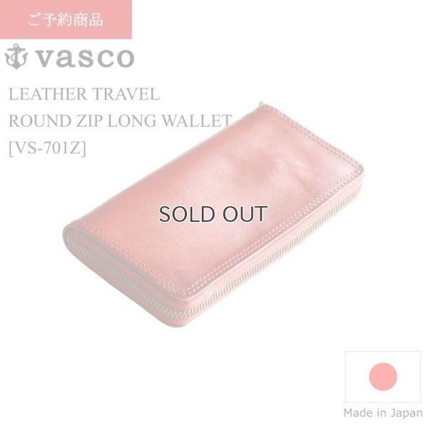 画像2: vasco  ヴァスコ  LEATHER TRAVEL ROUND ZIP LONG WALLET  レザートラベルラウンドジップロングウォレット  キャメル
