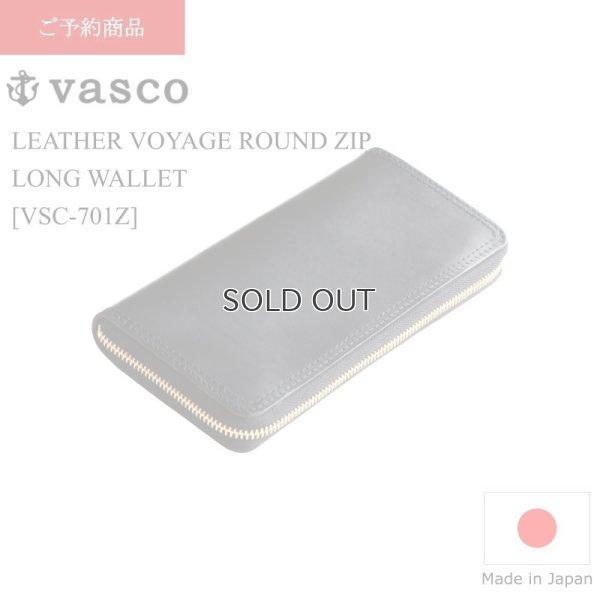 画像2: vasco  ヴァスコ  LEATHER VOYAGE ROUND ZIP LONG WALLET  レザーボヤージュラウンドジップロングウォレット  NERO
