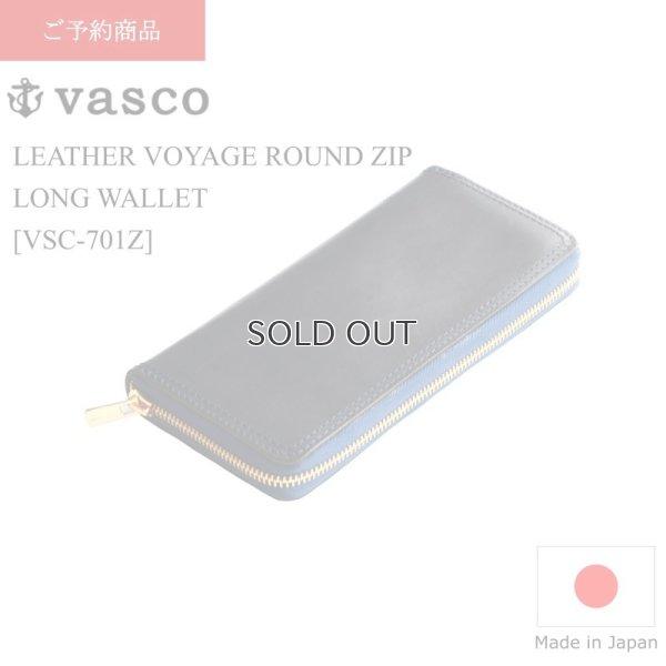 画像2: vasco  ヴァスコ  LEATHER VOYAGE ROUND ZIP LONG WALLET  レザーボヤージュラウンドジップロングウォレット  MARINE
