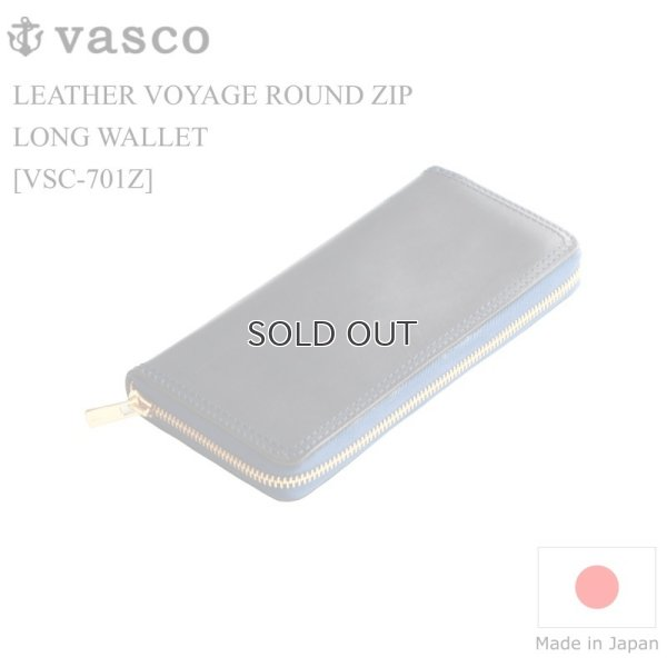 画像1: vasco  ヴァスコ  LEATHER VOYAGE ROUND ZIP LONG WALLET  レザーボヤージュラウンドジップロングウォレット  MARINE