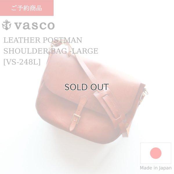 画像2: vasco  ヴァスコ  LEATHER POSTMAN SHOULDER BAG  レザーポストマンショルダーバッグ  キャメル