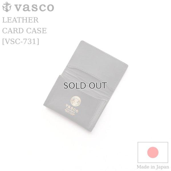 画像1: vasco  ヴァスコ  LEATHER CARD CASE  レザーカードケース  Nero