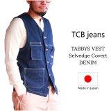 TCB jeans  TCBジーンズ  TABBYS VEST Selvedge Covert DENIM  タビーズベスト デニム