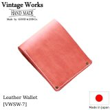 Vintage Works  ヴィンテージワークス  Leather Wallet  アメリカンレザーウォレット  オイルナチュラル