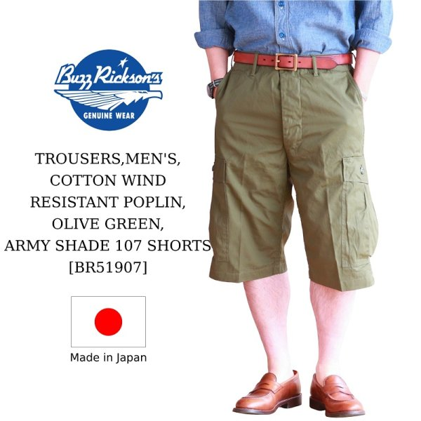 画像1: Buzz Rickson's  バズリクソンズ  TROUSERS,MEN'S, COTTON WIND RESISTANT POPLIN, OLIVE GREEN, ARMY SHADE 107 SHORTS  ジャングルファティーグショーツ