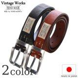 Vintage Works  ヴィンテージワークス  Leather belt 7Hole  レザーベルト 7ホール
