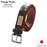 Vintage Works  ヴィンテージワークス  Leather belt 5Hole Made in USA studs  レザースタッズベルト 5ホール  茶芯