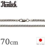 hemlock  ヘムロック  Silver Chain 70cm  キヘイ80 シルバーチェーン 70cm