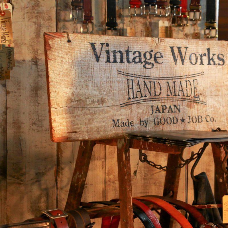 Vintage Works ヴィンテージワークス