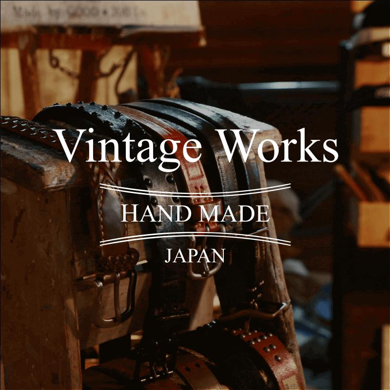 vintageworks