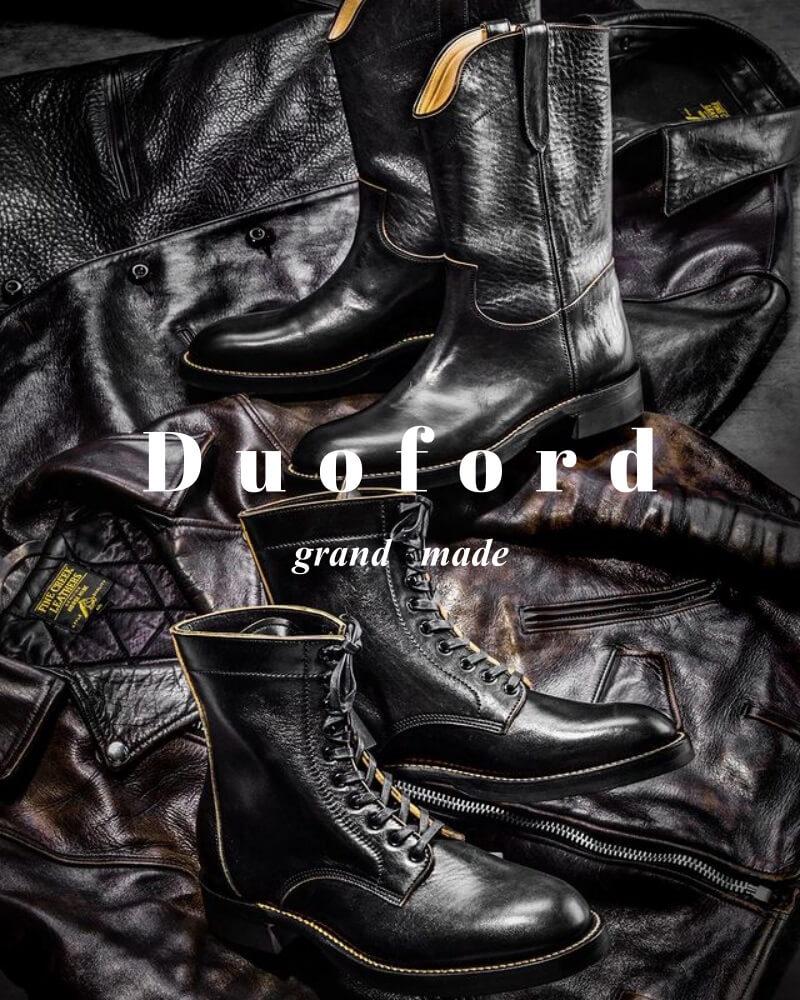DUOFORD デュオフォード ブーツ