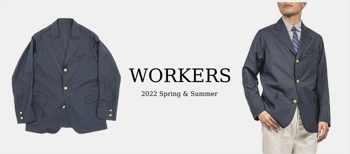 WORKERS 2022ss