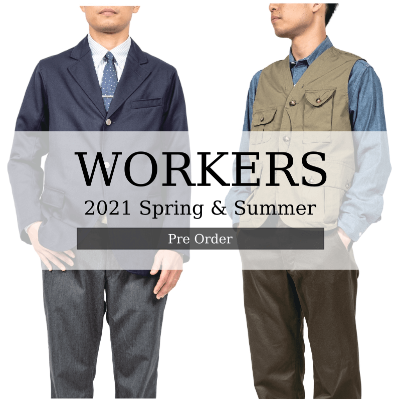 workers2021ss