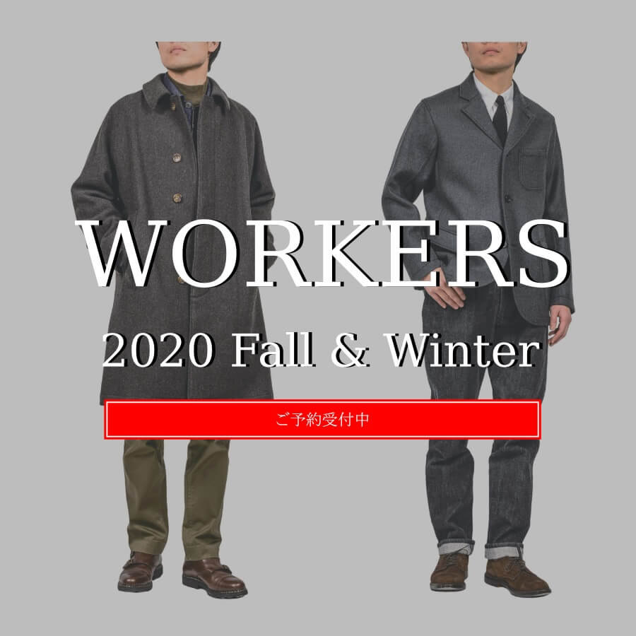 WORKERS2020fw