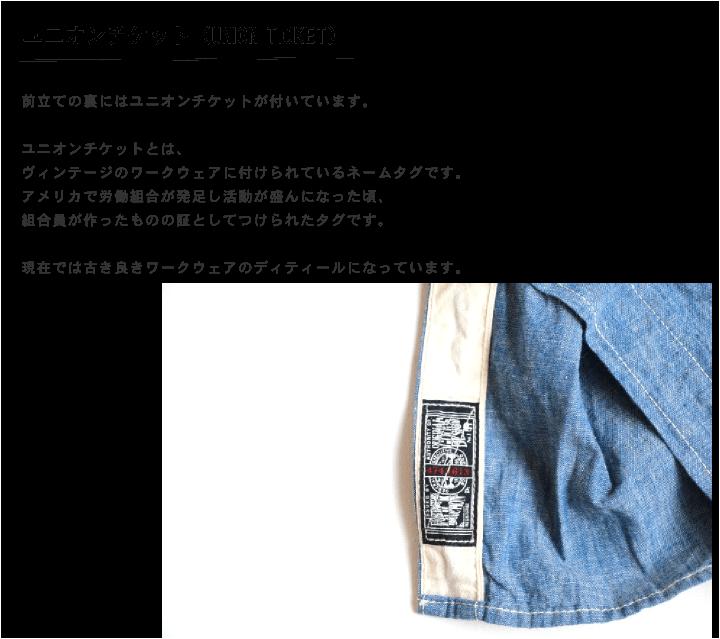 FOBファくトリー ハーフスリーブシャンブレーワークシャツ F3269