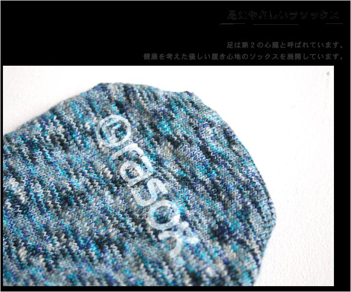 ラソックス【rasox】スプラッシュ カバー ソックス