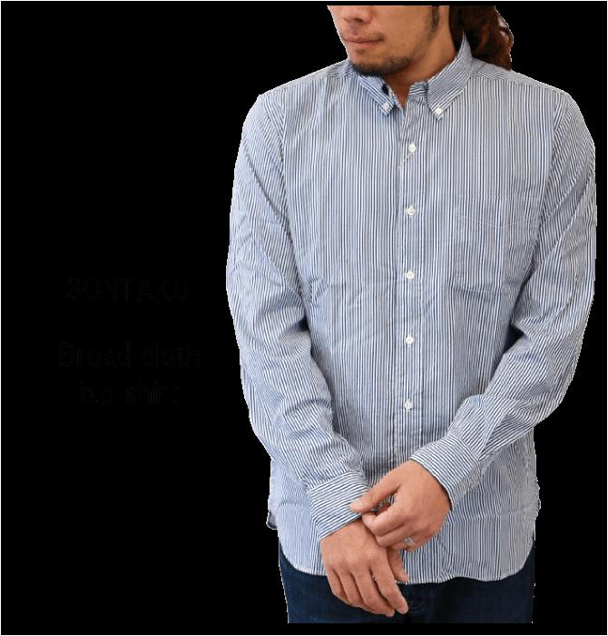 ソンタク SONTAKU ブロードボタンダウンシャツ