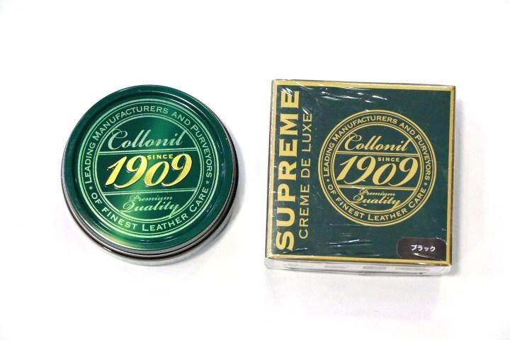コロニル Colloil 1909 シュプリームデラックス