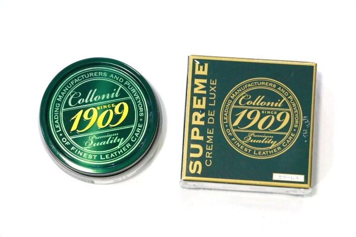 <h1>コロニル Colloil 1909 シュプリームデラックス