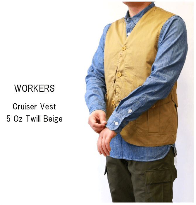 ワーカーズ WORKERS Cruiser Vest クルーザーベスト