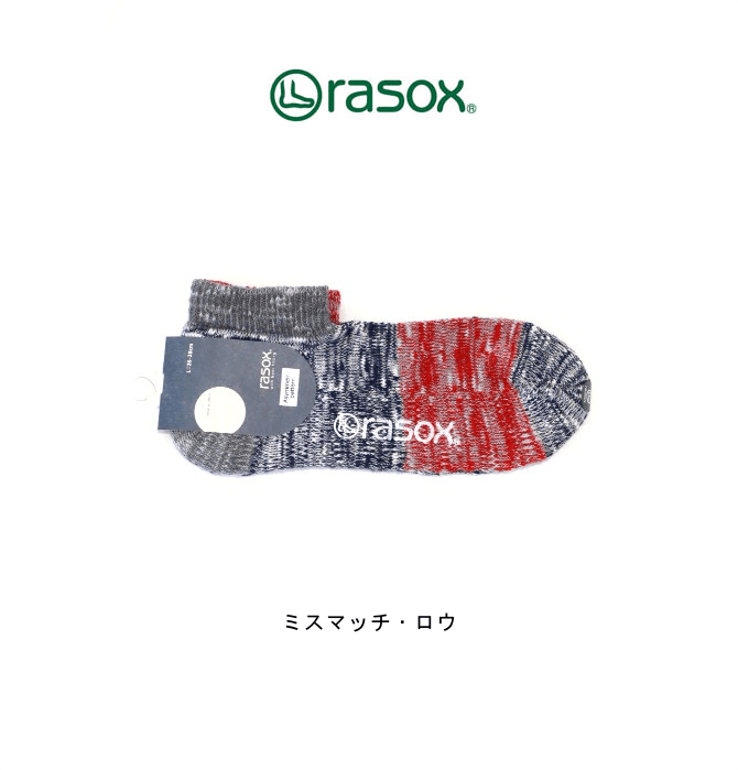 ラソックス rasox  ミスマッチ・ロウソックス