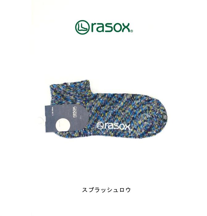 ラソックス rasox スプラッシュコットンロウソックス