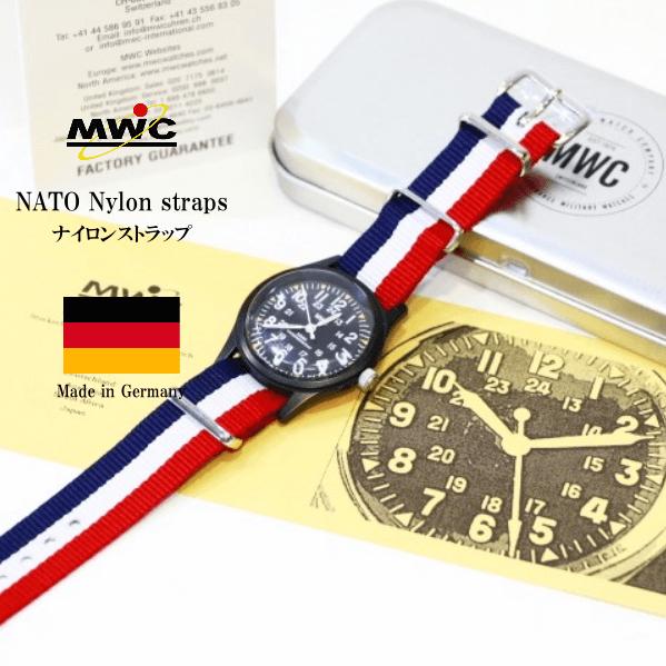 MWC NATO Nylon straps ナイロンストラップ 18mm